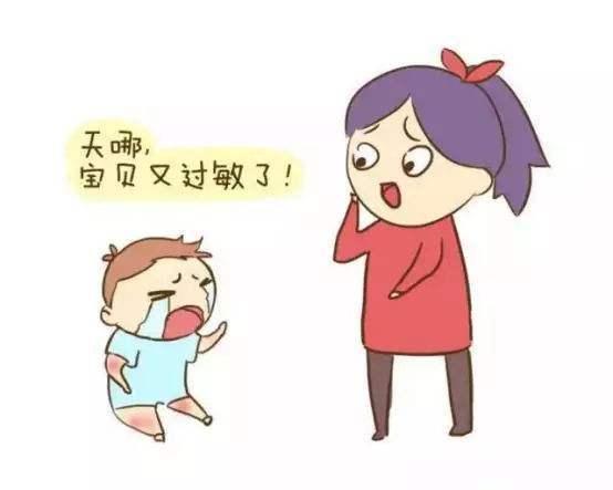 动不动鼻子发痒打喷嚏咳嗽,皮肤还红痒起红疹?过敏宝宝变多了  第2张