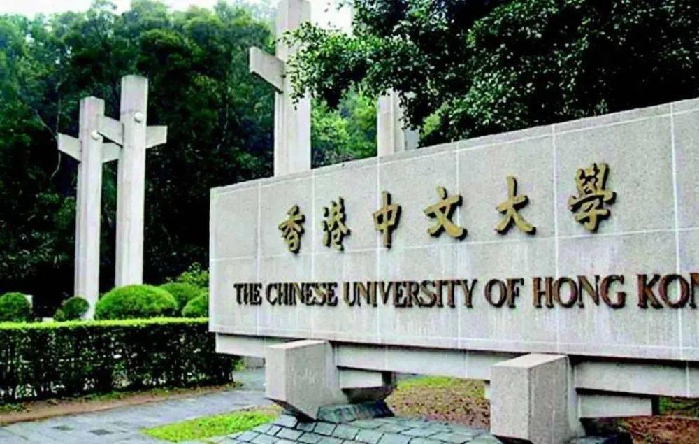 2021年第一份榜单!THE全球国际化大学排名出炉!港大夺魁!