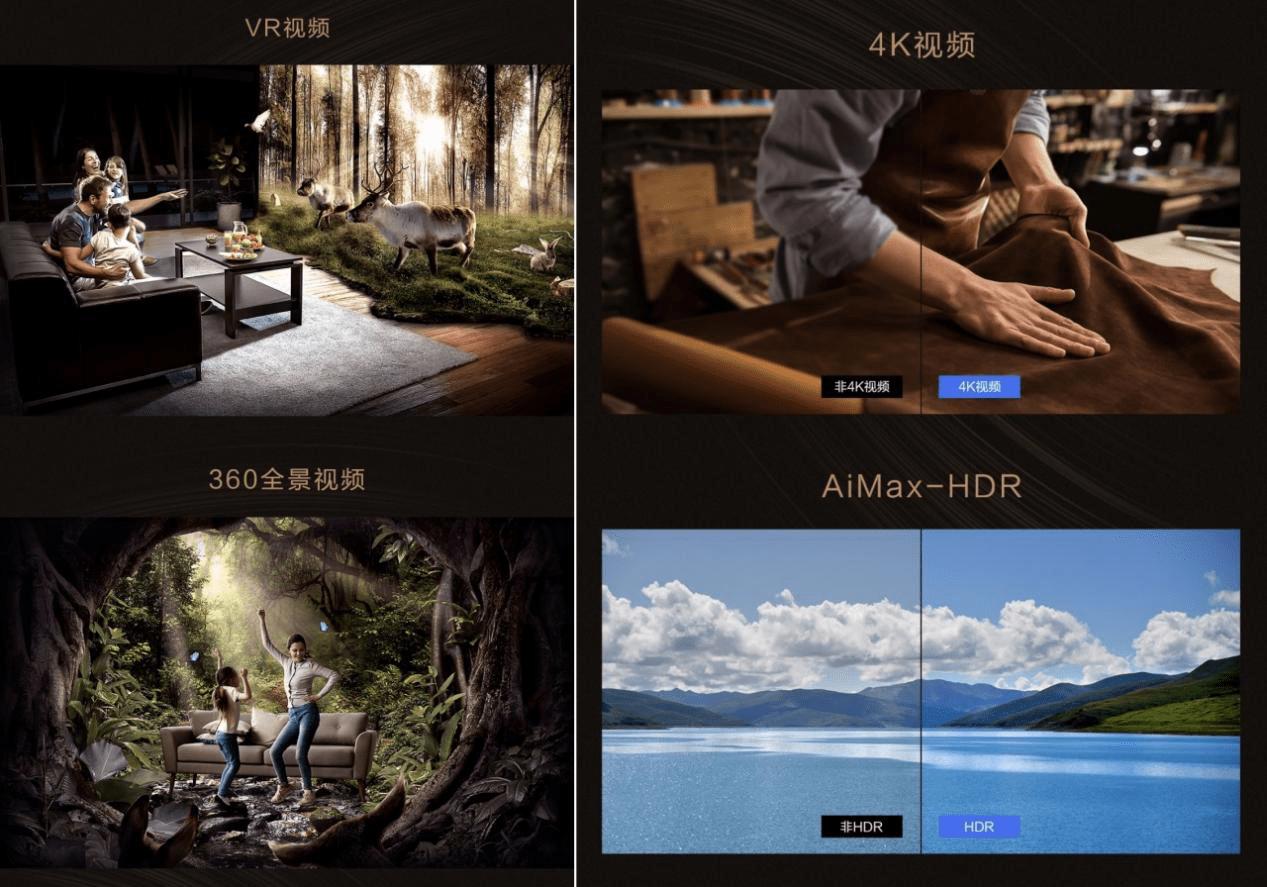 """HUAWEI Mate X2重磅发布,华为视频推出定制 """"新视界""""专区"""