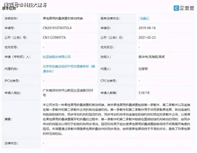 天顺app下载-首页【1.1.6】  第4张