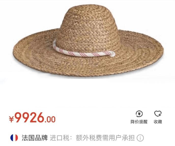 60年代痰盂罐火到美国,购物网售价62美元,还说这是中国果篮