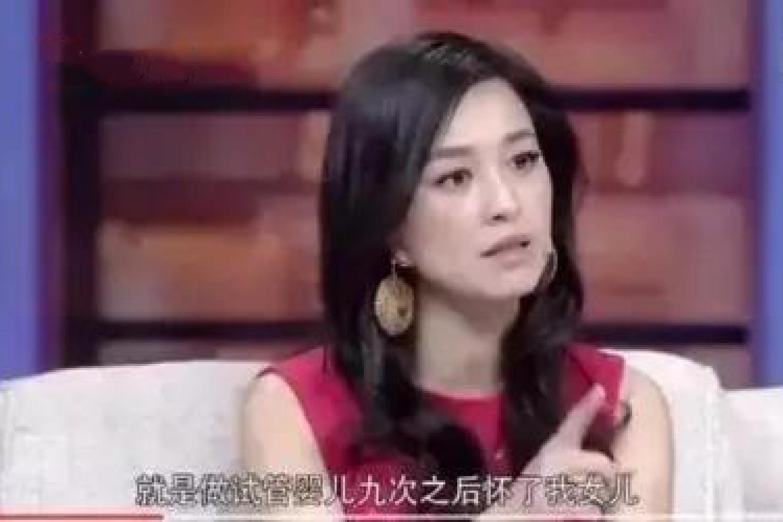 41岁台湾女星宣布怀孕喜讯,做试管两次失败,共扎了100多针