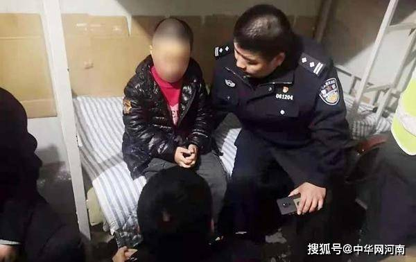 6岁男童游玩时走失,漯河民警连夜帮其找到妈妈