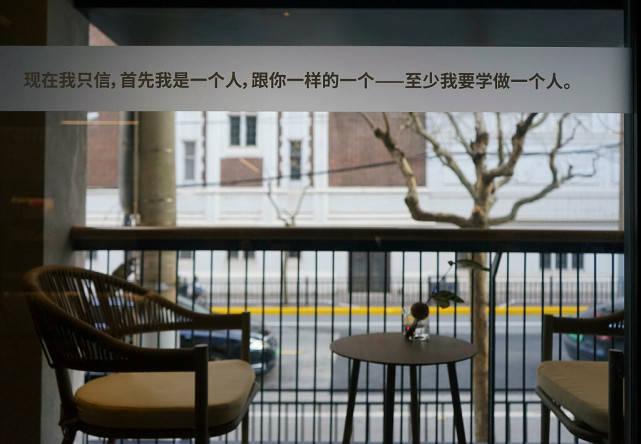 """上海文艺书店   """"戏精""""一定要去的书店"""