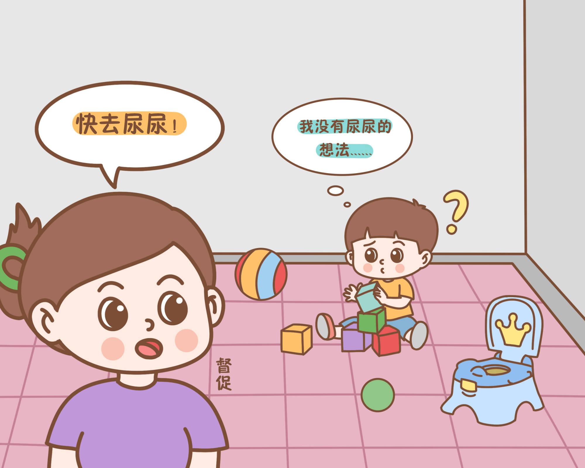 """""""新型把尿""""悄然兴起,以为是好事,其实易损伤娃的排便系统"""