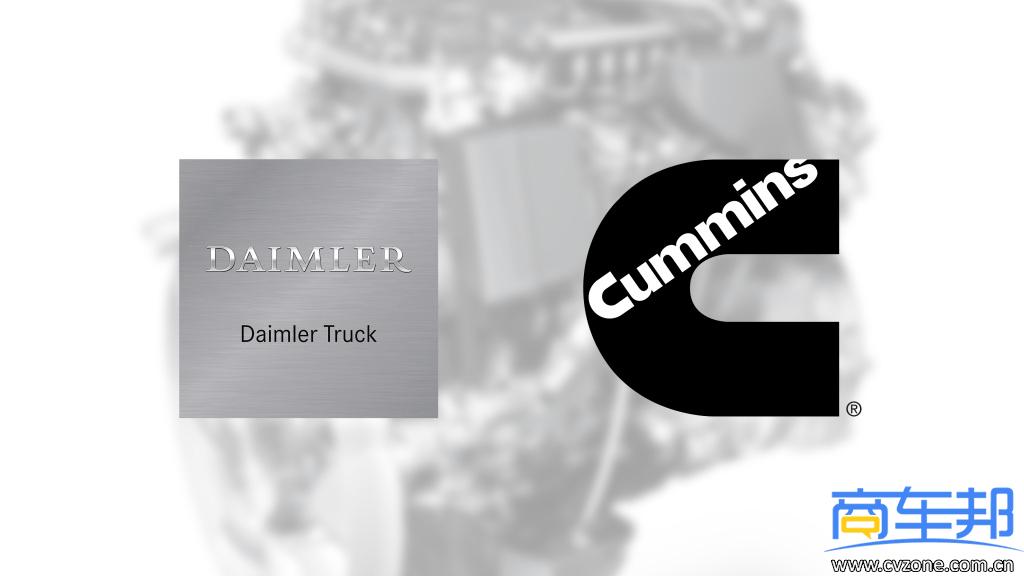 与康明斯的战略合作:戴姆勒卡车将不再生产中型机器