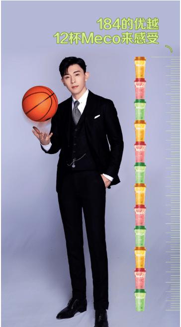 娱乐圈里184+的高个子男星,哪位的身高是你没想到的?