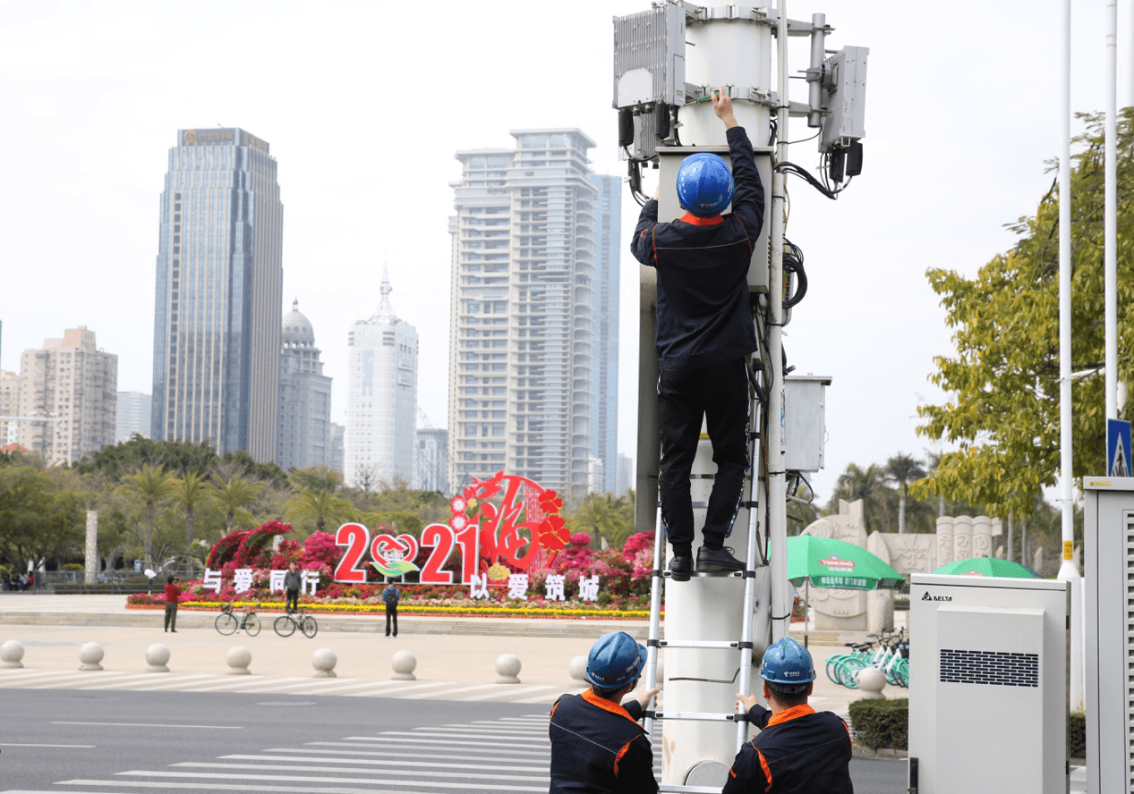 原中国电信厦门分公司做好元宵节通信保障工作