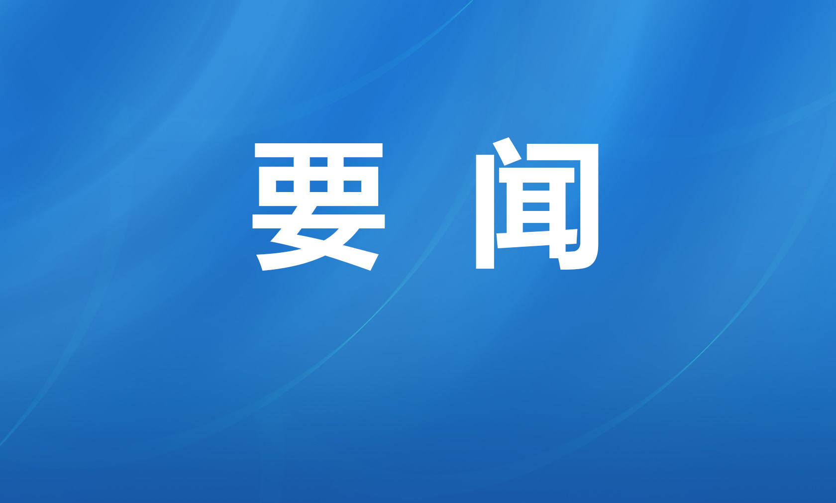 山西省多家景区陆续恢复对外开放
