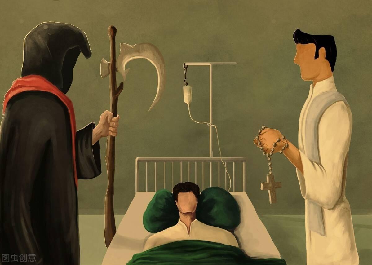 人死得瞬间害怕吗 癌症死算是阳寿已尽吗