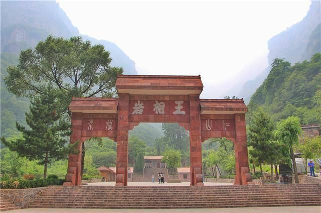 3300年前国王和奴隶惺惺相惜,相遇河南太行大峡谷,商朝国泰民安