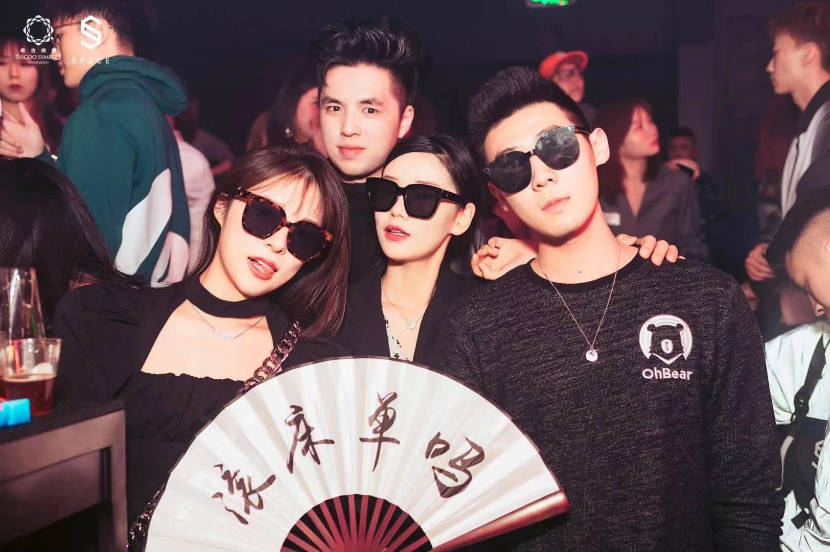 深圳SPACECLUB酒吧