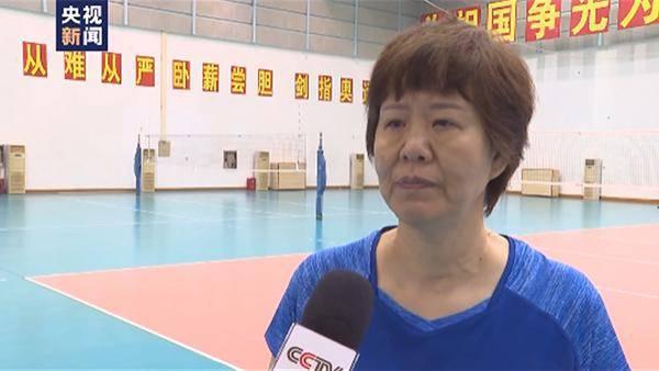 郎平:女排备战奥运非常积极 阵容根据队伍需要和状态决定