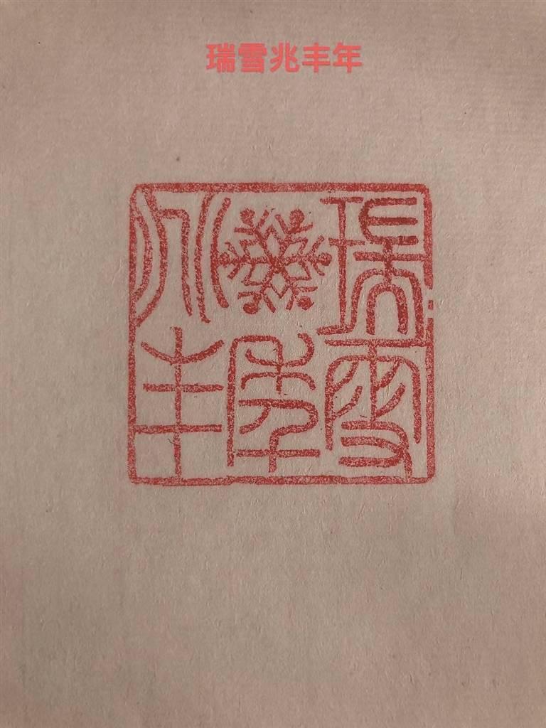 """江山社稷的稷是指什么,""""江山社稷""""中的""""稷""""在... -历史故事"""