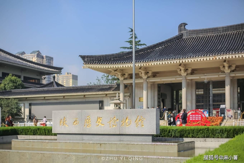 陕西一座珍藏数万件真品的博物馆,是三大博物馆之一,还免费参观