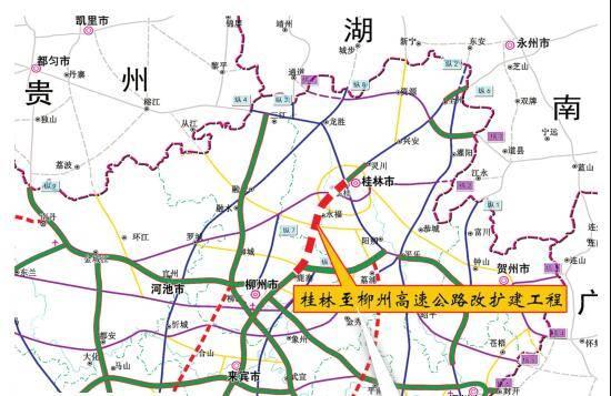 广西第一条高速公路正在扩建中,工期4年,由四车道扩至八车道