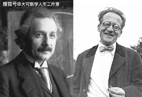 狄拉克方程:量子力学与狭义相对论的第一次融合  第4张