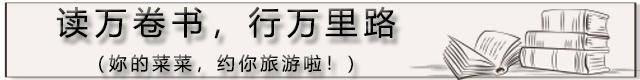 成都人春天玩雪:湖南、浙江两省市民免费,自驾3h直达!