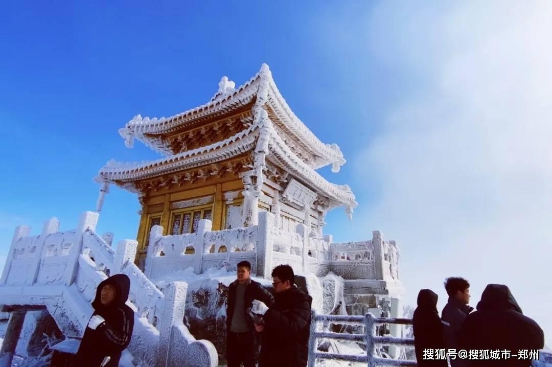 老君山景区雪后化仙境,游客直呼太幸福