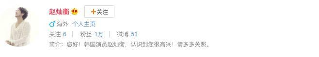 韩男星演18线万回韩吹嘘是顶级明星遭打脸插图8