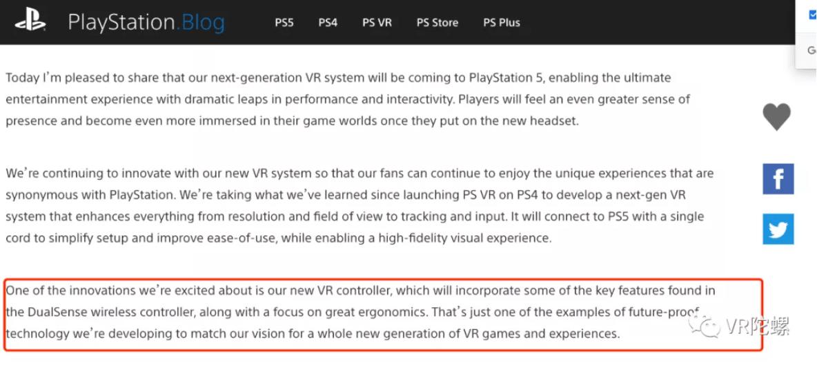 索尼下一代PS VR,如何利用手柄现有的黑色技术?文本的核心分析