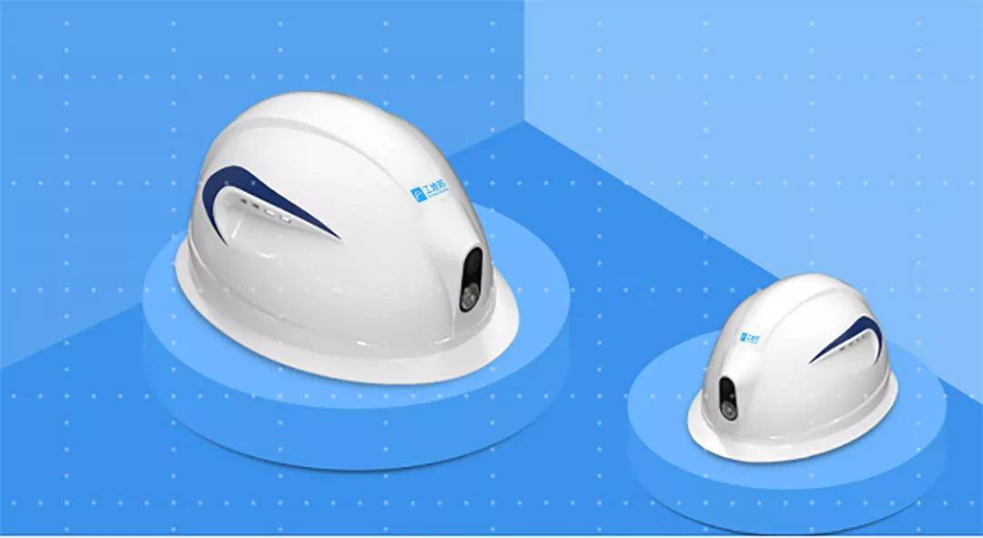 新升级|工地状态可视对讲头盔新BI