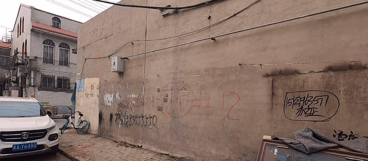 石家庄一处城中村拆迁,预计3到5年会完全拆除,周边房价2万多