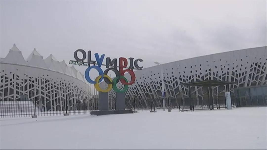 长春奥林匹克公园对外试营业 目前4个场馆免费开放