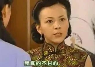"""""""你妈一个月挣多少钱"""",天津女老师恶狠狠地公布残忍的偏见"""
