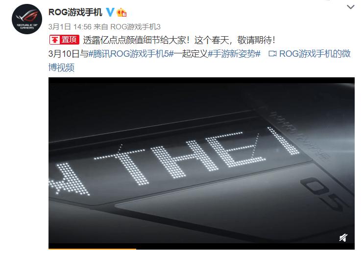 背分屏加持,再加上18G存储?ROG游戏手机5没先火
