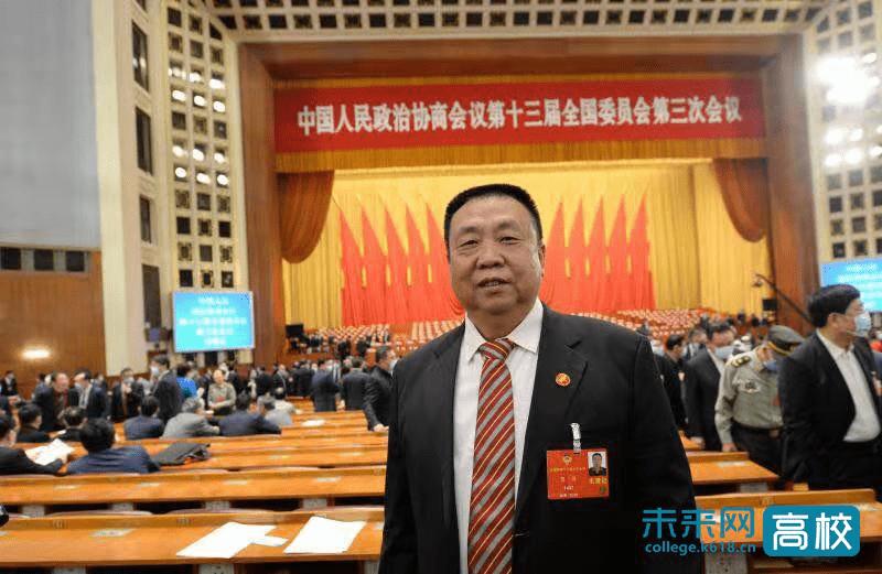 全国政协委员何强:资本市场交易体系也要改革