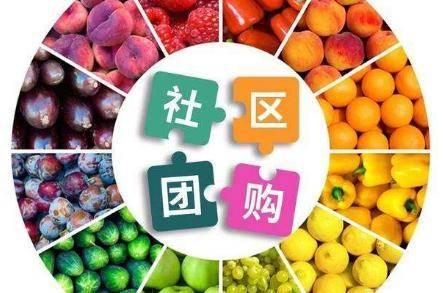 橙心优选、美团买菜等5家社区团购企业因不正当价格行为被顶格罚款650万元