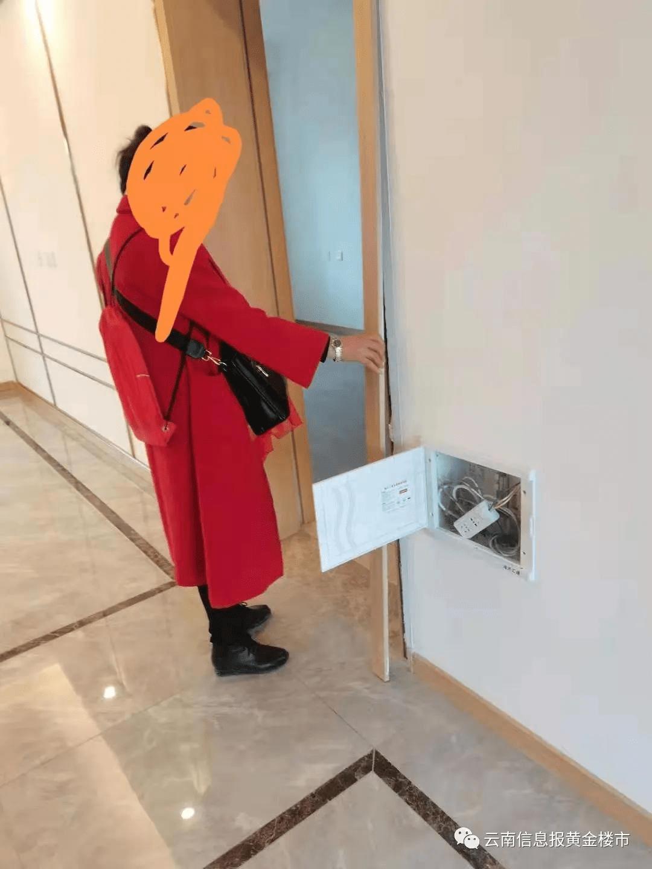 融创文旅城一期住房精装修质量问题严重,部分业主拒绝接房