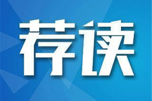 铁岭市人口_2021辽宁铁岭开原市公开招聘事业单位工作人员50人