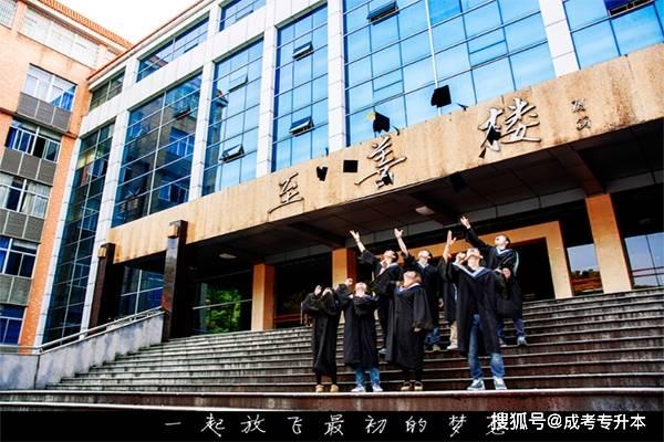 2021年上半年湖南师范大学成人高档学历教育学士学位证申请条件及质料