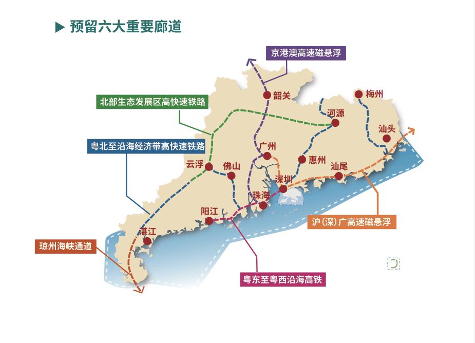 """京港澳高速磁悬浮列车来了?广东官方回应""""是一种误读"""""""