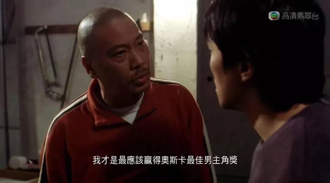 """""""我是中国人""""达叔生前最后的角色、正如他最后一条微博"""