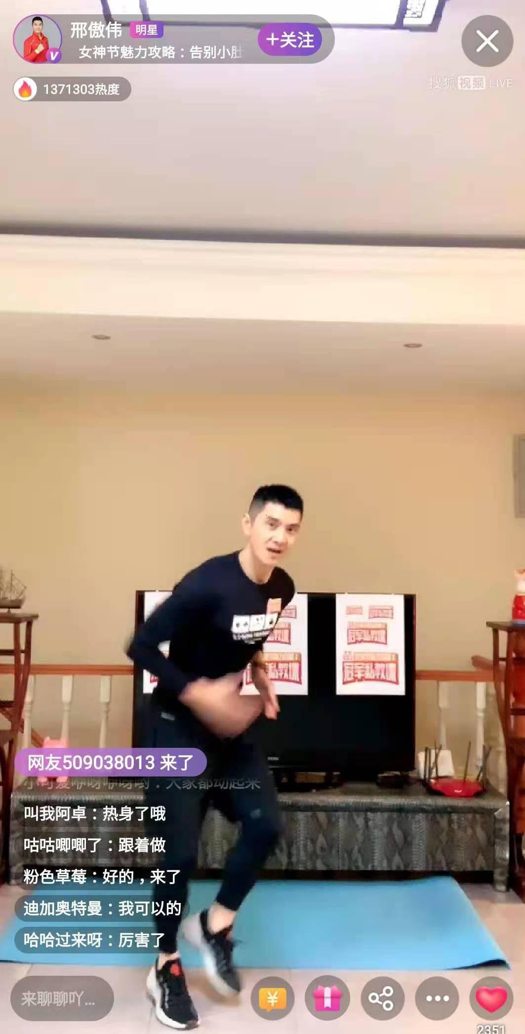 """搜狐视频""""百位明星直播综艺""""女神节特辑来袭"""