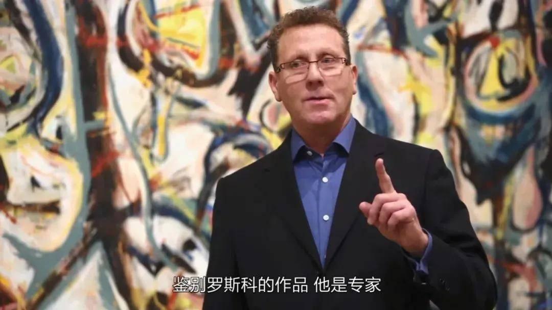 """美国顶级富豪也会被华人""""割韭菜""""?那些""""看不懂""""的天价画作 liuliushe.net六六社 第17张"""