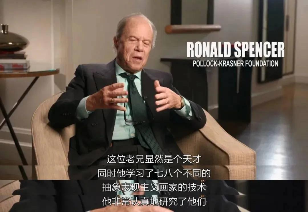 """美国顶级富豪也会被华人""""割韭菜""""?那些""""看不懂""""的天价画作 liuliushe.net六六社 第37张"""