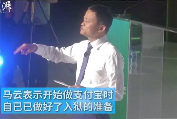 阿里京东硬刚,刘强东悔不当初,马云的超前意识令人佩服