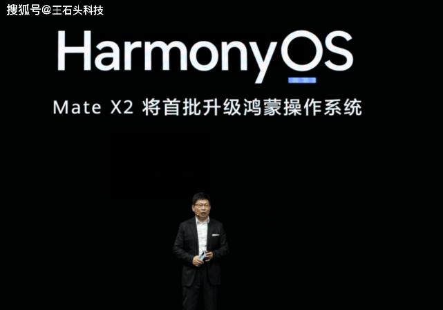 """原创             华为""""新系统""""高歌猛进,用户量半年破亿,鸿蒙OS即将上线!"""