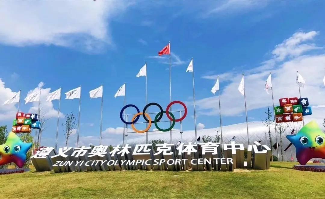 期待!多场体育赛事将在新区举办