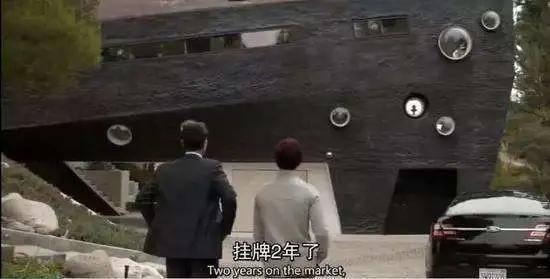 明星豪宅大曝光:林俊杰有2个客厅,她家别墅价值三亿(图4)