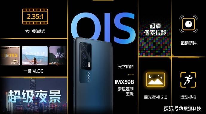 iQOO Neo5发布:独显芯片加持,售价2499元起