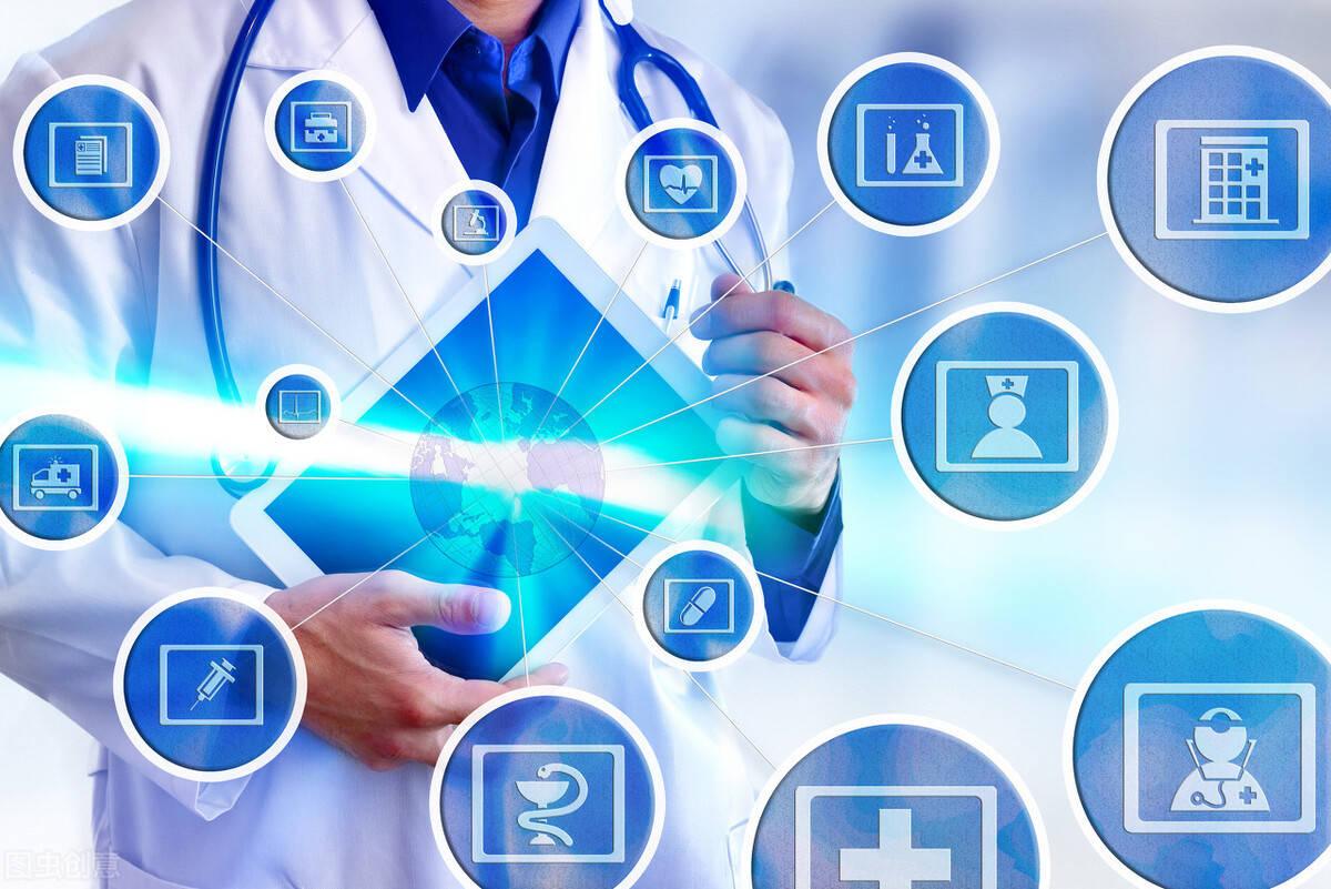 打破数据孤岛企业云盘让医药企业数据高效管理天翼云盘极速登录-奇享网
