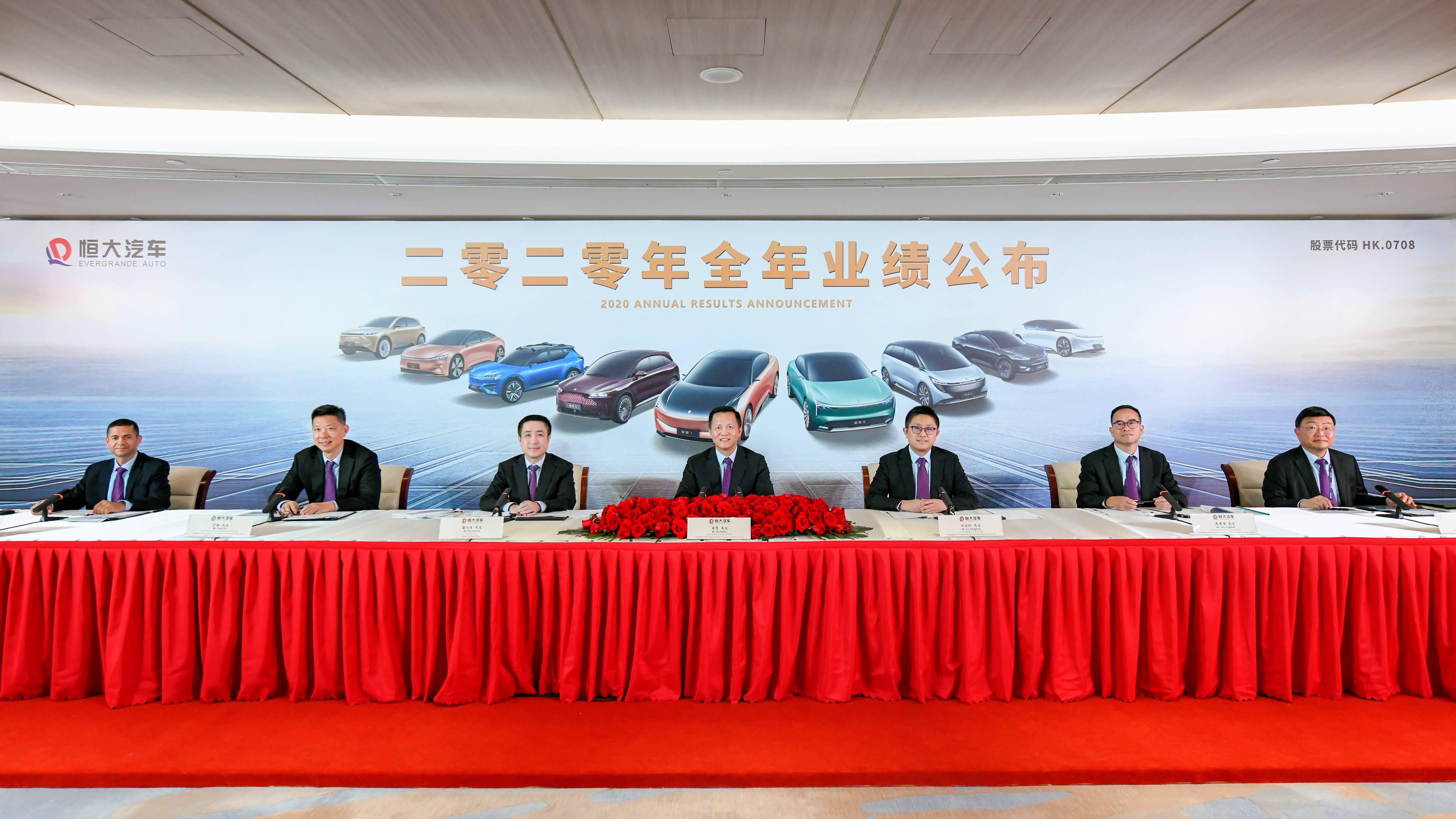恒大汽车去年营收155亿,造车已投474亿,称2025年产销超100万辆