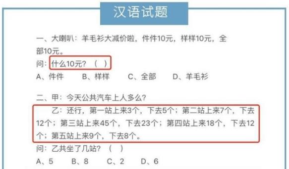 无极5总代-首页【1.1.5】