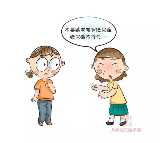 """辟谣:纸尿裤影响宝宝生育功能?纸尿裤是宝宝红屁股""""元凶""""?"""