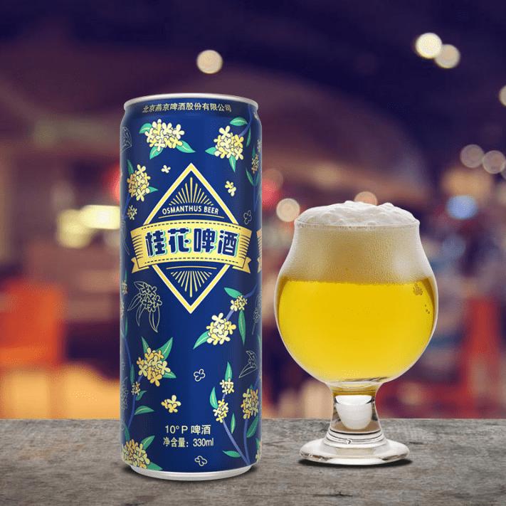 饮一杯桂花,啤酒成为了灵魂闺蜜 ——燕京桂花啤酒上市